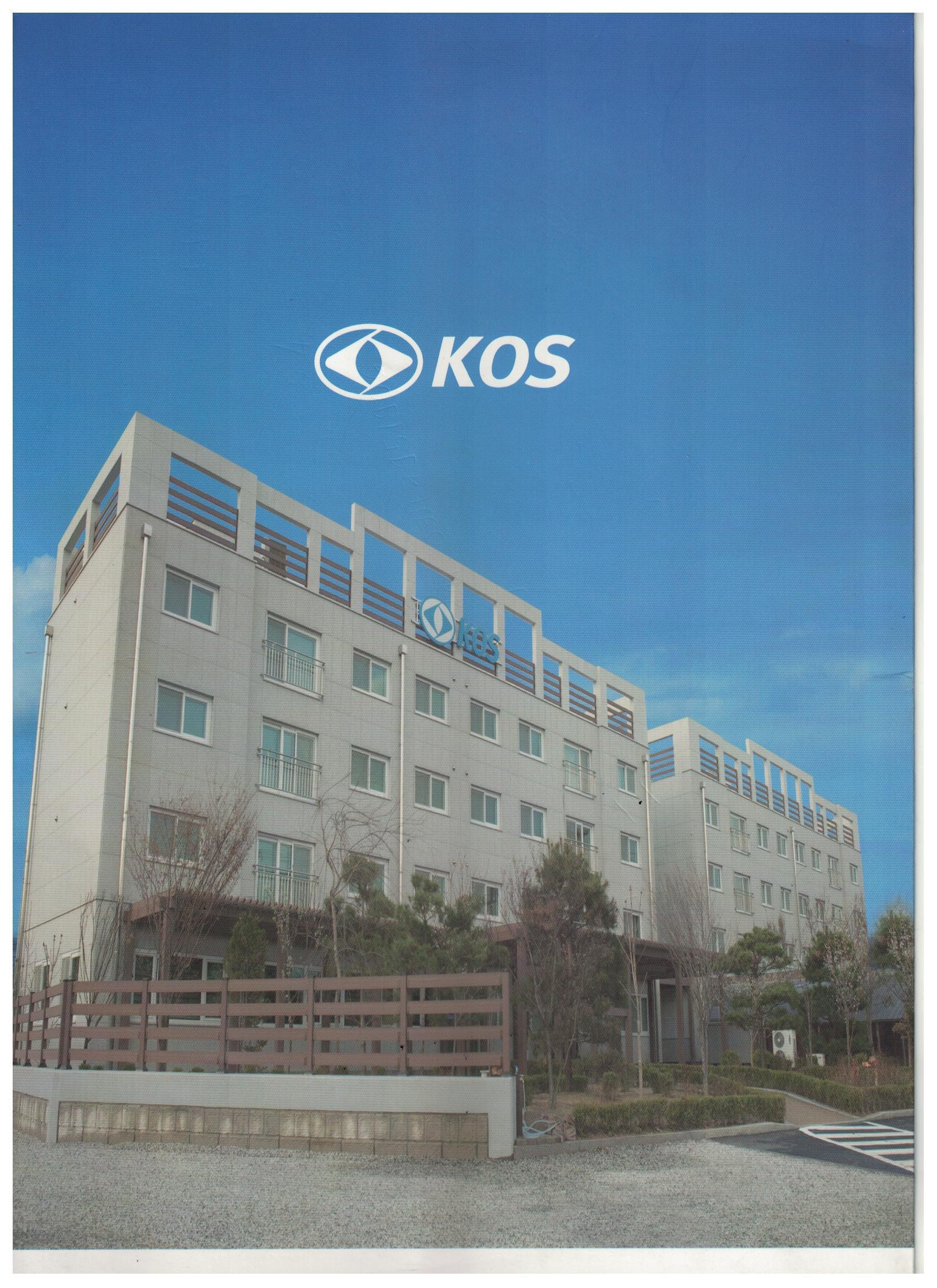 Nhà máy sản xuất cua tập Đoàn Kumo ở Bình Phước