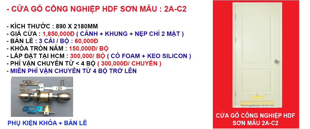 Báo giá cửa gỗ công nghiệp hdf mẫu 2A-C2