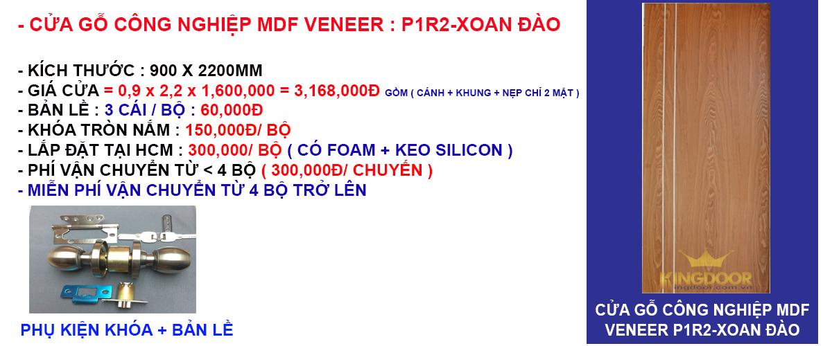 Báo giá cửa gỗ công nghiệp mdf veneer mẫu P1R2-Xoan đào