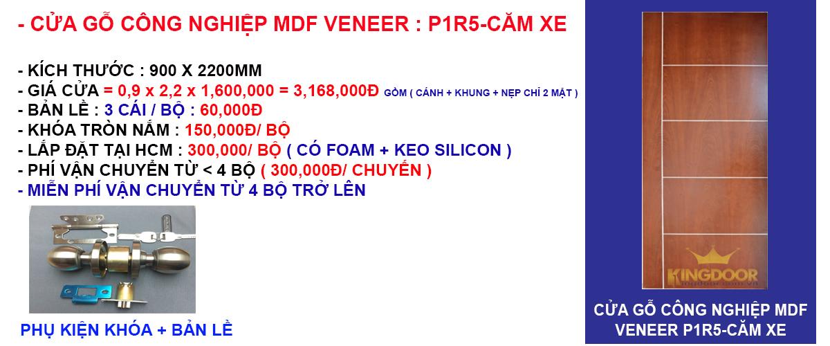 Báo giá cửa gỗ công nghiệp mdf veneer mẫu P1R5-Xoan Đào